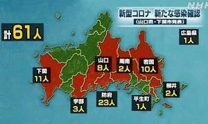 【今日のタイ株】タイ、コロナ感染者が過去最多(5/13)
