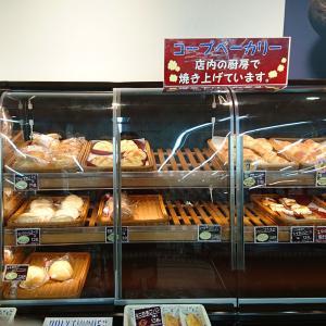 焼きたてのパンは美味しい… もちろんメロンパンも!