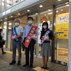 始発から終電まで、阪急伊丹駅前で街頭活動!