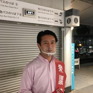 始発から終電まで、阪急伊丹駅前で街頭活動を行いました!