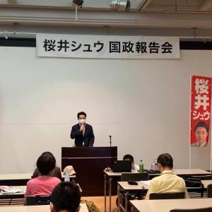 国政報告会を宝塚・逆瀬川で開催!
