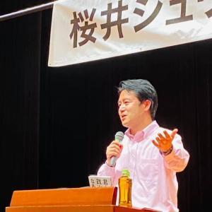 宝塚市立東公民館で政務活動報告