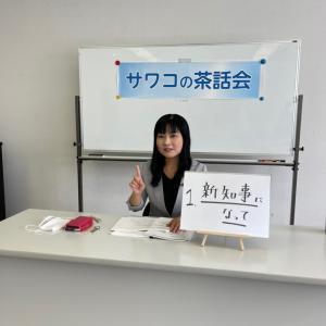 相崎県議の政務活動報告会に参加