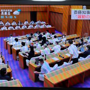 兵庫県議会で新知事が初登場
