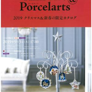 【注文受付】ポーセラーツクリスマス新春の限定カタログ2019