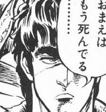 """日仏、""""昔なつかしのアニメ"""" 北斗の拳は料理人だった?!"""