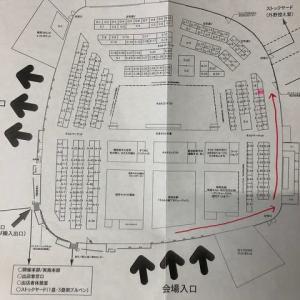 国際キルトフェスティバル 会場地図