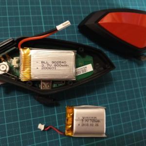 DAYTONA デイトナ DT-01 インカム バッテリー交換