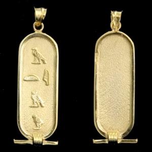 エジプト カルトゥーシュ ヒエログリフ(象形文字)ネームペンダント オーダーメイド