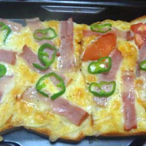 グリルパンでピザトースト