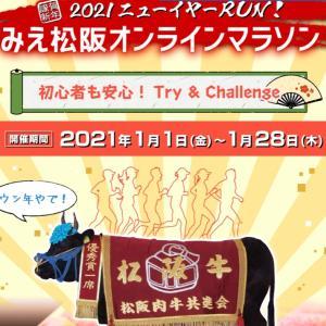 2000年度のフル2本(?)