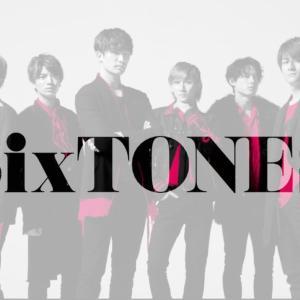 SixTONES Imitation Rainで1月22日デビュー、応援よろしくお願いします!