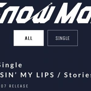 Snow Manの勢いがとまらないね!ニューシングルミリオン確実か?初週91万以上売り上げ