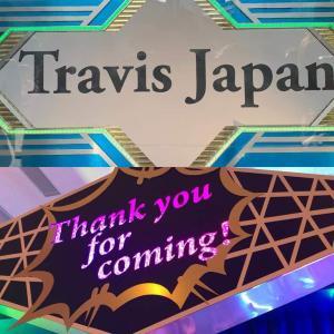 Travis Japan サマパラ参戦プチコンレポ