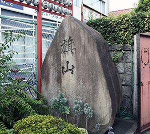 会員志望校優先! 2010年京都大学 第4問 数列