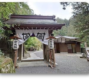 比叡山定光院で秋季法要