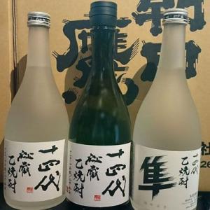 十四代 秘蔵 乙焼酎 25度 720ml 焼酎 高木酒造
