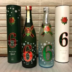 新政酒造 クリスマス