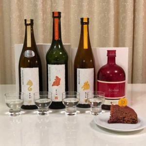 貴醸酒飲み比べ 「イスパハン2020」「陽乃鳥 改」 VOL.2