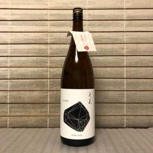 「天美 TENBI 特別純米 生原酒」定価購入できました