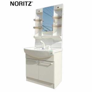 ノーリツ 洗面化粧台シャワーで水漏れ発生! 自分で部品交換することに