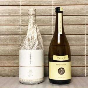最後のやまユ 奇跡の酒米・酒こまち 一年半以上の熟成