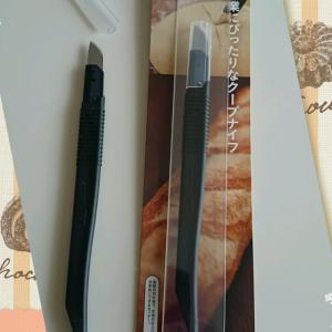 クープナイフはKai Honse