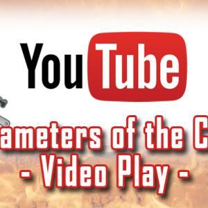 知っ得!YouTubeの動画埋め込みコードのパラメーターまとめ2 - 動画の再生をカスタマイズ編
