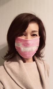 マスク顔の目元