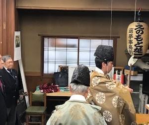 えのもと雄一事務所開きを開催しました。