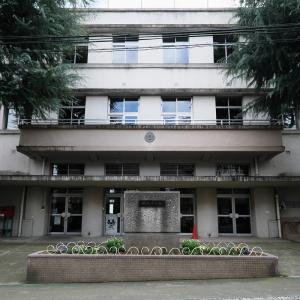 文京区立明化小学校