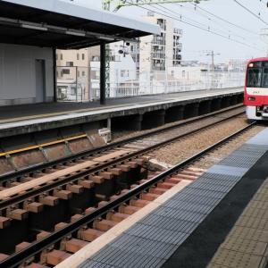 横浜さんぽ2020(その28)京急東神奈川駅