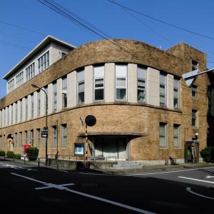 北千住界隈のお散歩2020(その2)旧千住郵便局電話事務室