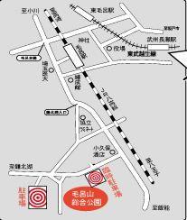 第26回毛呂山町産業まつり(毛呂山町、11月16、17日)