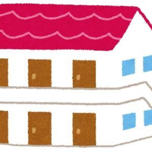 アパート・マンション・貸家の違いは?