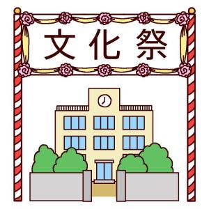 埼玉平成高校文化祭「せいりゅう祭」/毛呂町(9月7日・9月8日。毛呂)