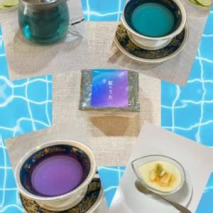 虹のうた緑茶