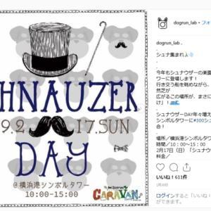 横浜港シンボルタワーのイベントのご連絡
