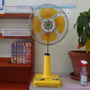 黄色い扇風機と言えば・・・・タトゥーカバーと言えば・・・