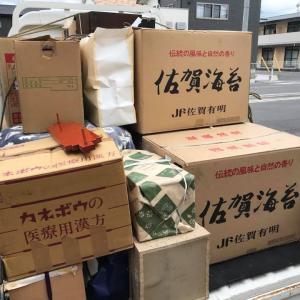 旧家の片づけ不用品処分遺品整理 岡山倉敷広島