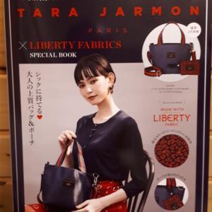 TARA JARMON×LlBERTY FABRICS SPECIAL BOOK