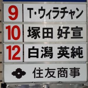 日本プロゴルフシニア選手権 Final Round