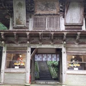 フクロウの神社(不苦労神社)