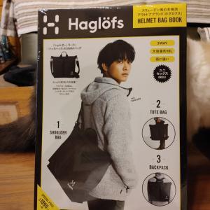 ホグロフスのバッグ