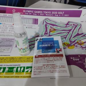 霞ヶ関CC オリンピック事前研修