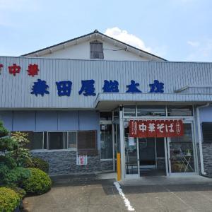 佐野ラーメン 森田屋総本店