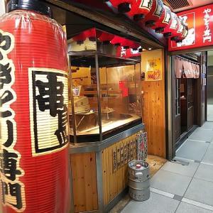 串鳥 本店