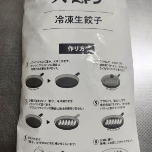 バーミヤン 札幌白石本通店
