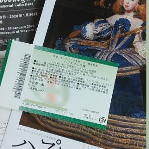 ハプスブルク展/国立西洋美術館☆鑑賞