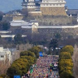 姫路城マラソンも『中止』ですぅ!!